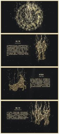 12星座逐个演示模板星座介绍视频模板