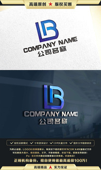 B字母标志B字母LOGO设计