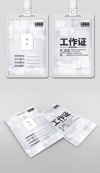 白色简洁时尚通用工作证胸卡设计