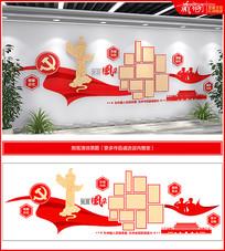 党员风采党建文化墙展厅背景