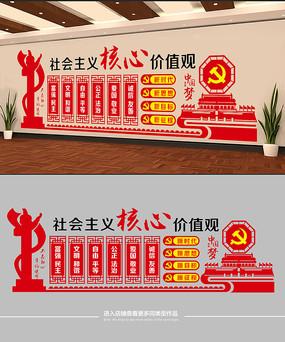 红色立体社会主义核心价值观文化墙
