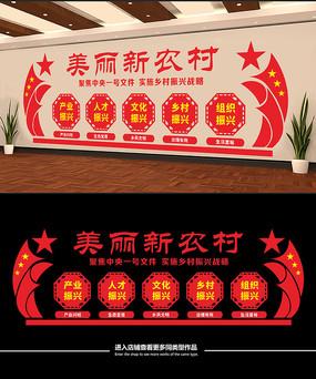 建设美丽新农村实施乡村振兴战略文化墙