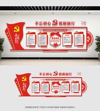 精品党建文化墙设计