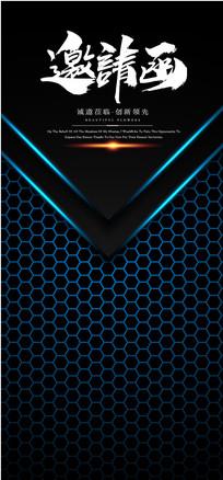 金属风格发布会手机电子邀请函海报 AI