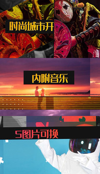 酷炫故障效果城市介绍宣传开场pr模板