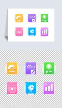 时尚网页图标设计 PSD