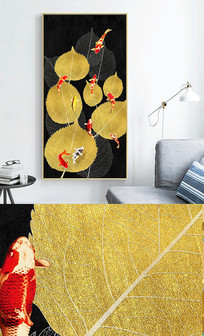 新中式金色叶子九鱼图风景玄关晶瓷画