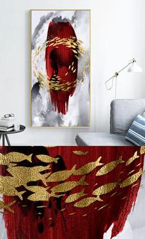 新中式轻奢艺术抽象鱼群玄关晶瓷画 PSD