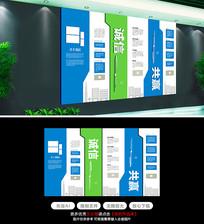 原创蓝色科技大型办公形象墙