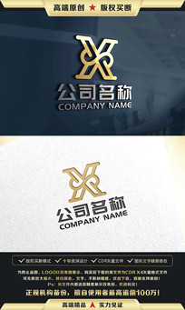 X字母标志X字母LOGO设计