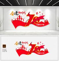大气红色通用建党97周年文化墙党建文化墙