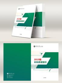 简约大气书籍画册封面设计