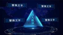 科技板块分类AE模板 aep