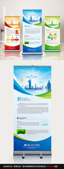 科技创意企业介绍易拉宝