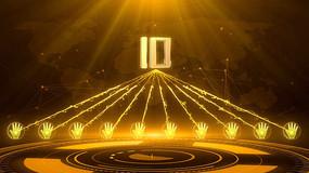 十人 震撼启动仪式EDIUS视频模板