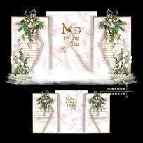 白粉色婚礼迎宾区效果图设计婚庆舞台背景