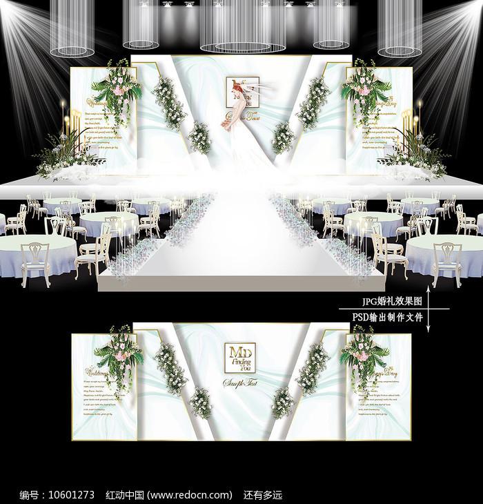 白绿色主题婚礼效果图设计小清新婚庆背景图片