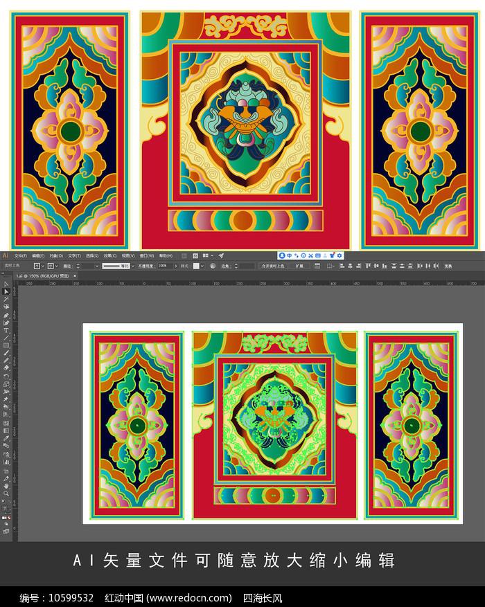 藏式民俗花纹图片