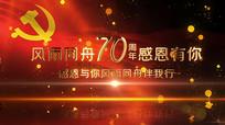 党政建国70周年华诞AE模板
