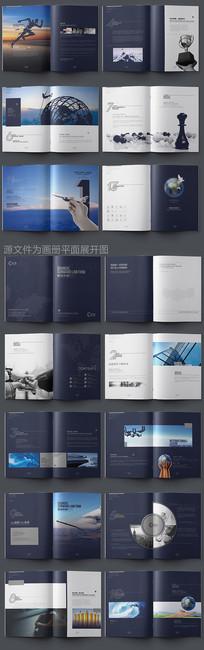 大气企业形象画册设计 PSD