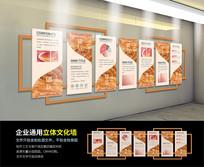 简洁现代科技企业文化墙集团公司形象墙