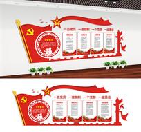 基层社区党建文化墙展板设计