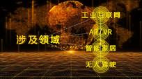 金色地球线条展示科技AE模板