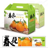 绿色春见水果包装设计