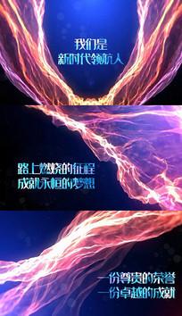 梦幻粒子流体电影预告片宣传pr模板