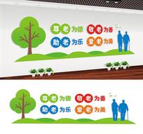 社区敬老院文化墙宣传标语设计