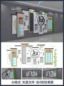 新中式公司企业文化墙设计