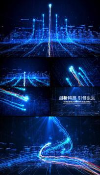震撼大气蓝色科技粒子光线宣传片头ae模板