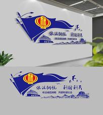 中国税务文化墙形象墙设计
