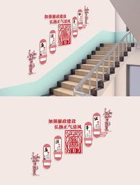 中式廉政楼梯走廊文化墙