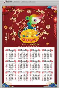 2020年红色创意鼠年挂历日历设计