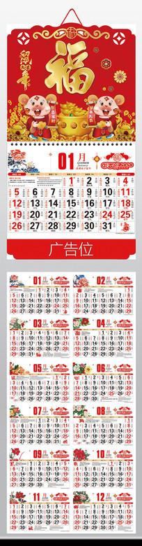 2020鼠年老黄历月历设计 PSD