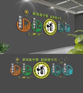 大气食堂文化墙设计