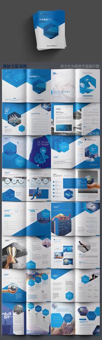 大气原创企业画册板式设计 PSD