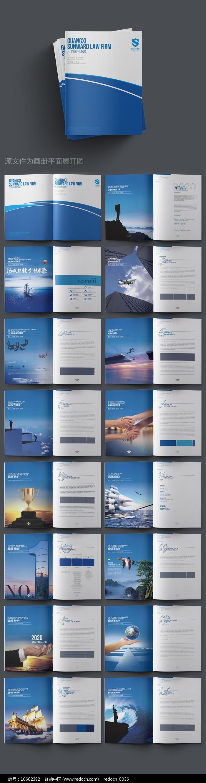 大气原创企业形象画册设计图片