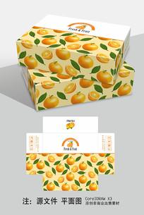 简约脐橙鲜橙水果包装