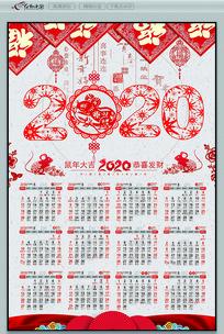 剪纸中国风2020鼠年挂历日历模板设计