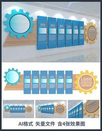 企业历程文化形象墙设计