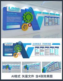 企业文化宣传形象墙设计