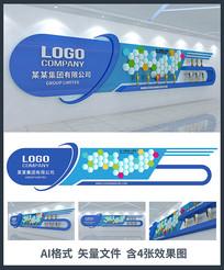 企业形象文化墙设计含效果图