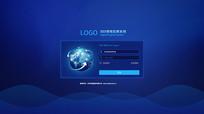 系统登录页面 PSD
