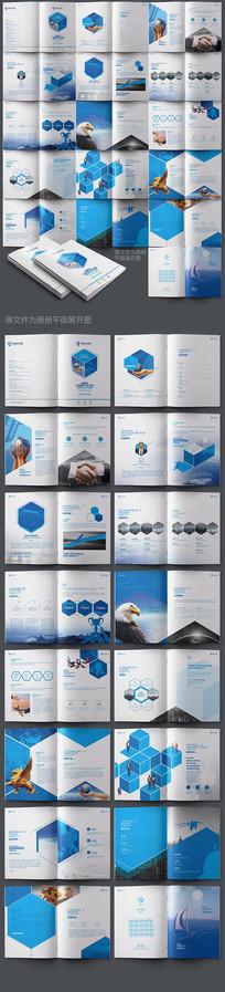 原创蓝色科技画册设计 PSD
