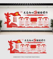 中国风党建文化墙设计