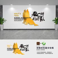 办公室标语文化墙