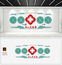 大型简约社区医院救助站走廊文化墙