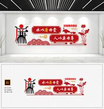 大型新中式荷花廉政文化墙党员活动室背景墙